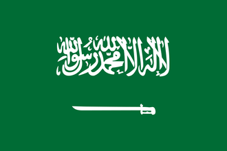 Saudi Arabia - Hearts of Iron 4 Wiki