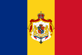 Kingdom of Romania.png