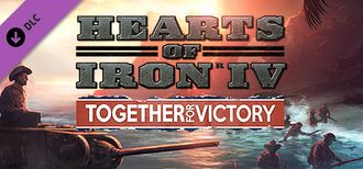 Banner Together for Victory.jpg