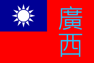 Guangxi Clique.png