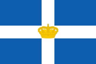 Kingdom of Greece.png